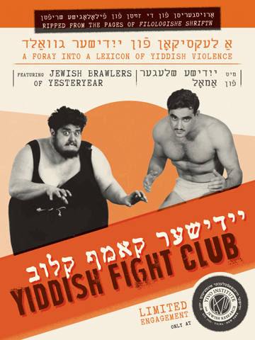 YFC_poster_wrestlers_360x480px